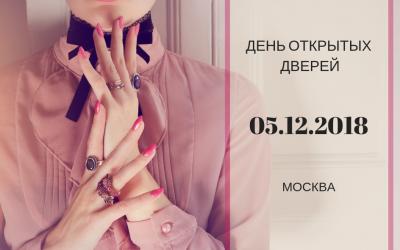 День открытых дверей Bio Sculpture&EVO Gel в Москве.