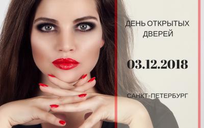 Приглашаем на День открытых дверей Bio Sculpture в Санкт-Петербурге.