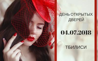 Приглашаем на День открытых дверей Bio Sculpture&EVO Gel в Тбилиси.