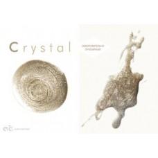 Кристал (№048)