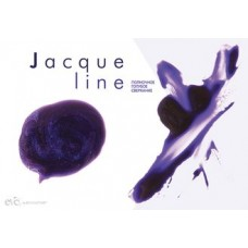 """Цветной гель для ногтей Evo - """"Жаклин"""""""